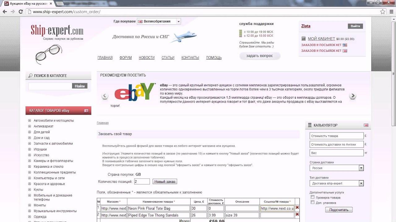 Создание сайтов Создание сайтов: Инструкция заказа из интернет-магазина