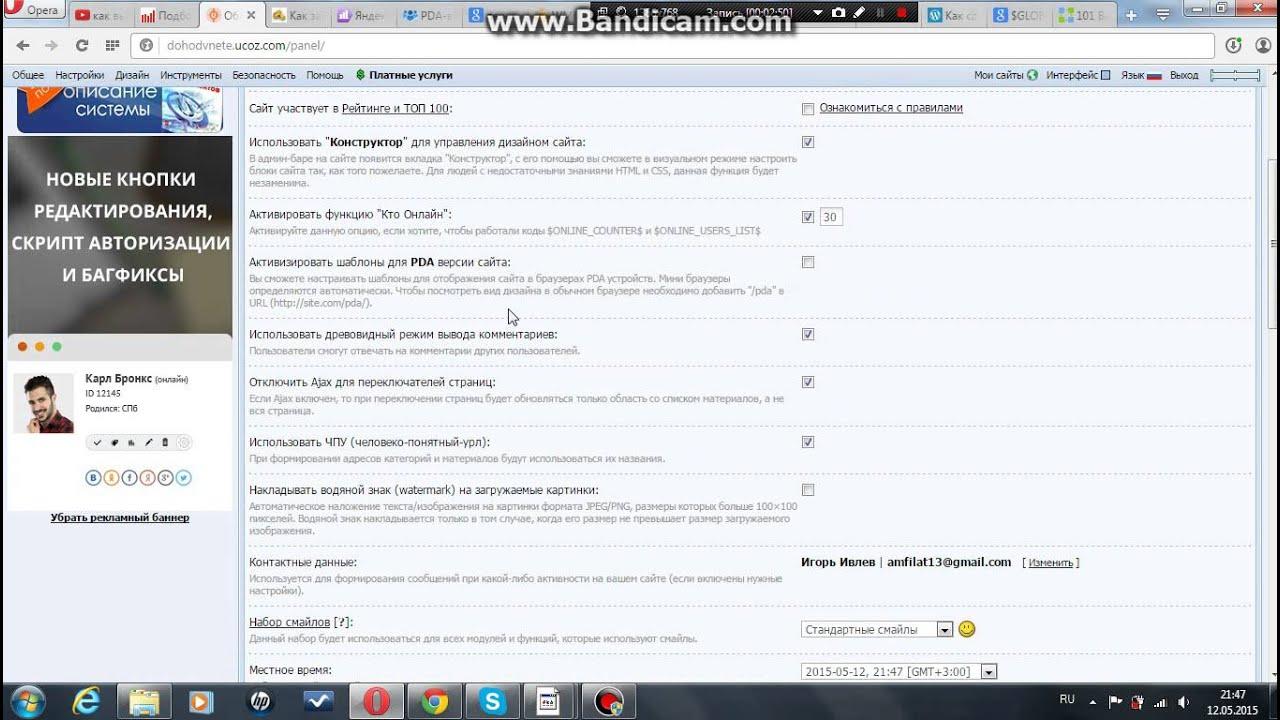 Создание сайтов Как сделать мобильную версию сайта юкоз