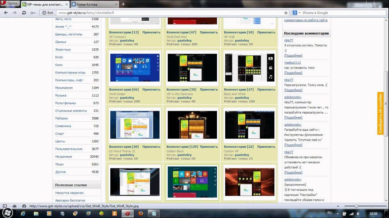 Рейтинг сайтов для взрослых 8 фотография