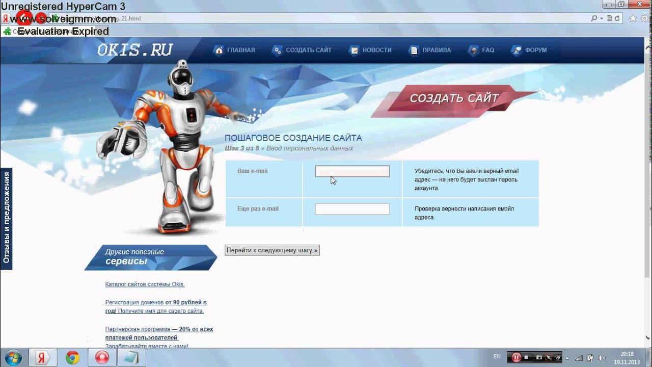 Как Создать Сайт Ответ тут Создание сайтов и интернет-магазинов Украина