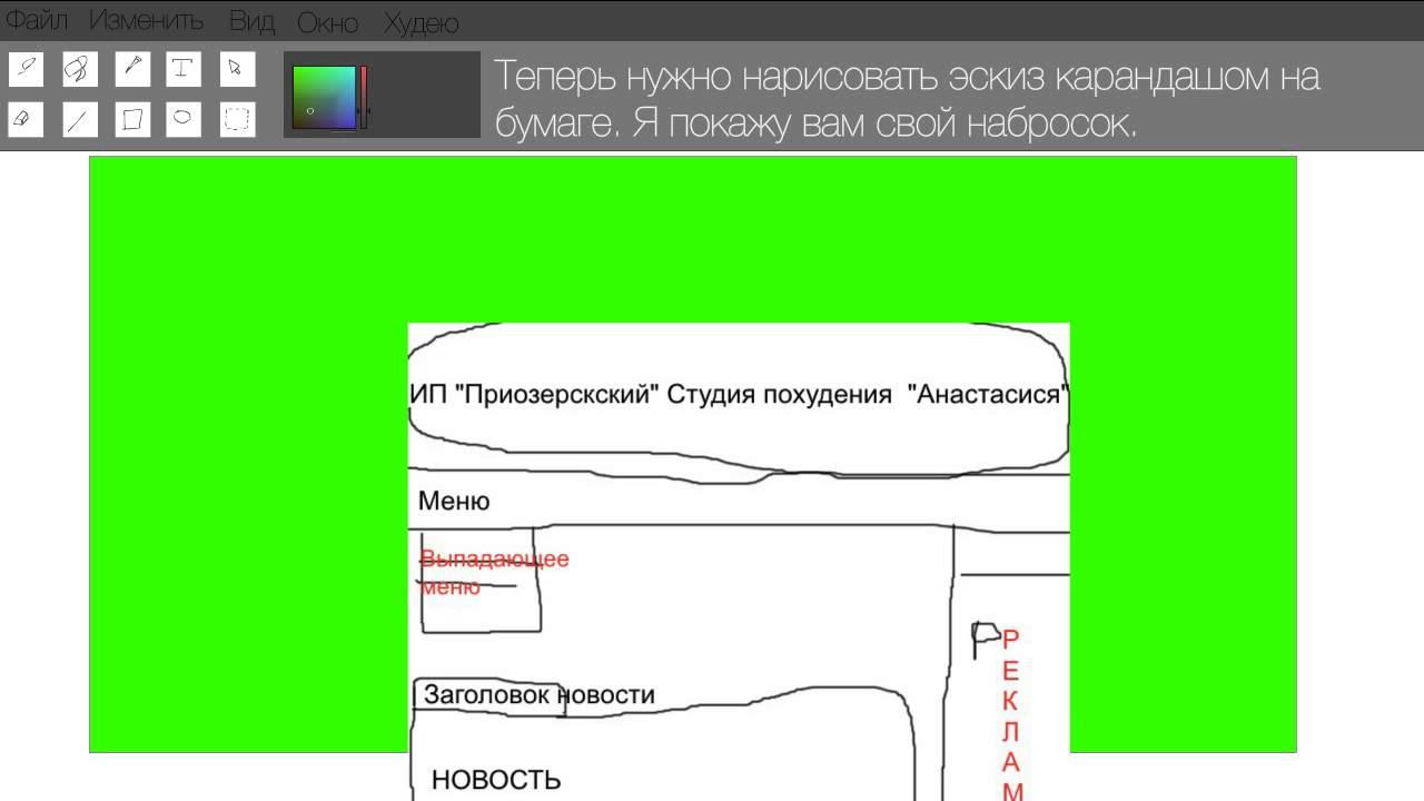 Как круто сделать сайт vpn для сервера lineage