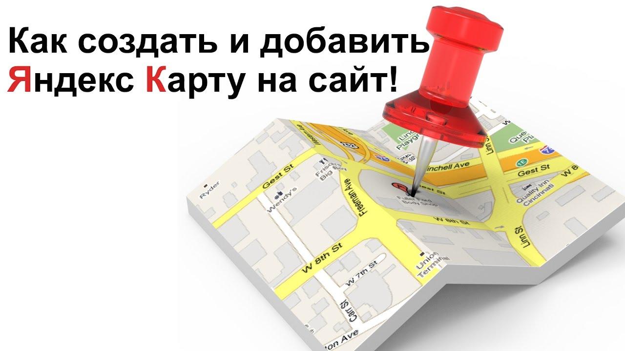 создание сайтов опубликовать ссылку сайта facebook Создание сайтов и интернет магазинов Украина. Обзоры по созданию сайтов и инт