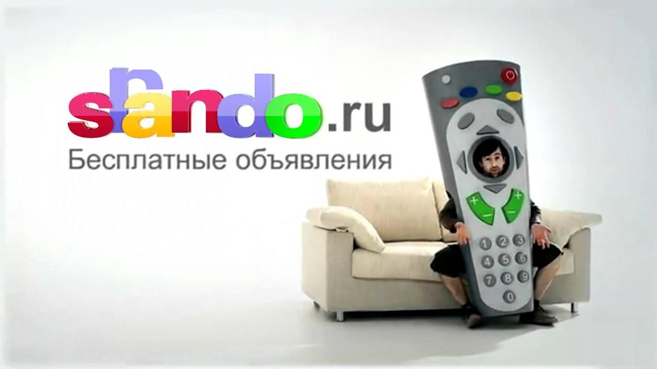 Реклама сайта на сландо понятие и сущность интернет-реклама