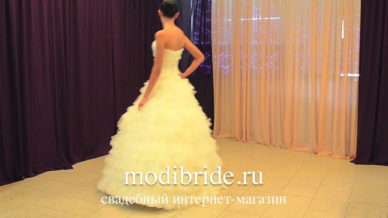 Свадебные Платья Amour Bridal 1093