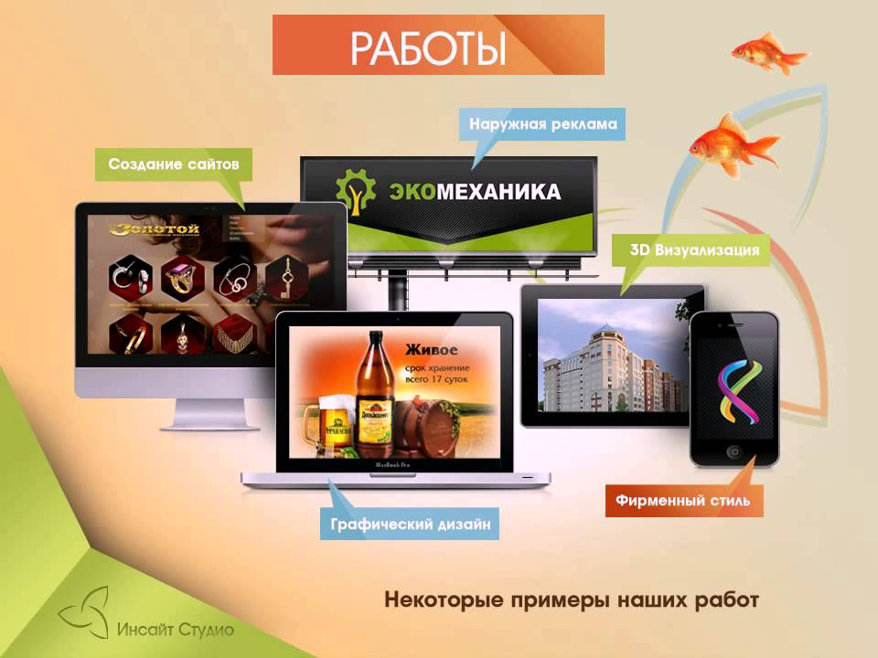 Реклама создание сайтов цены поисковое продвижение веб сайтов в санкт петербурге по низким ценам