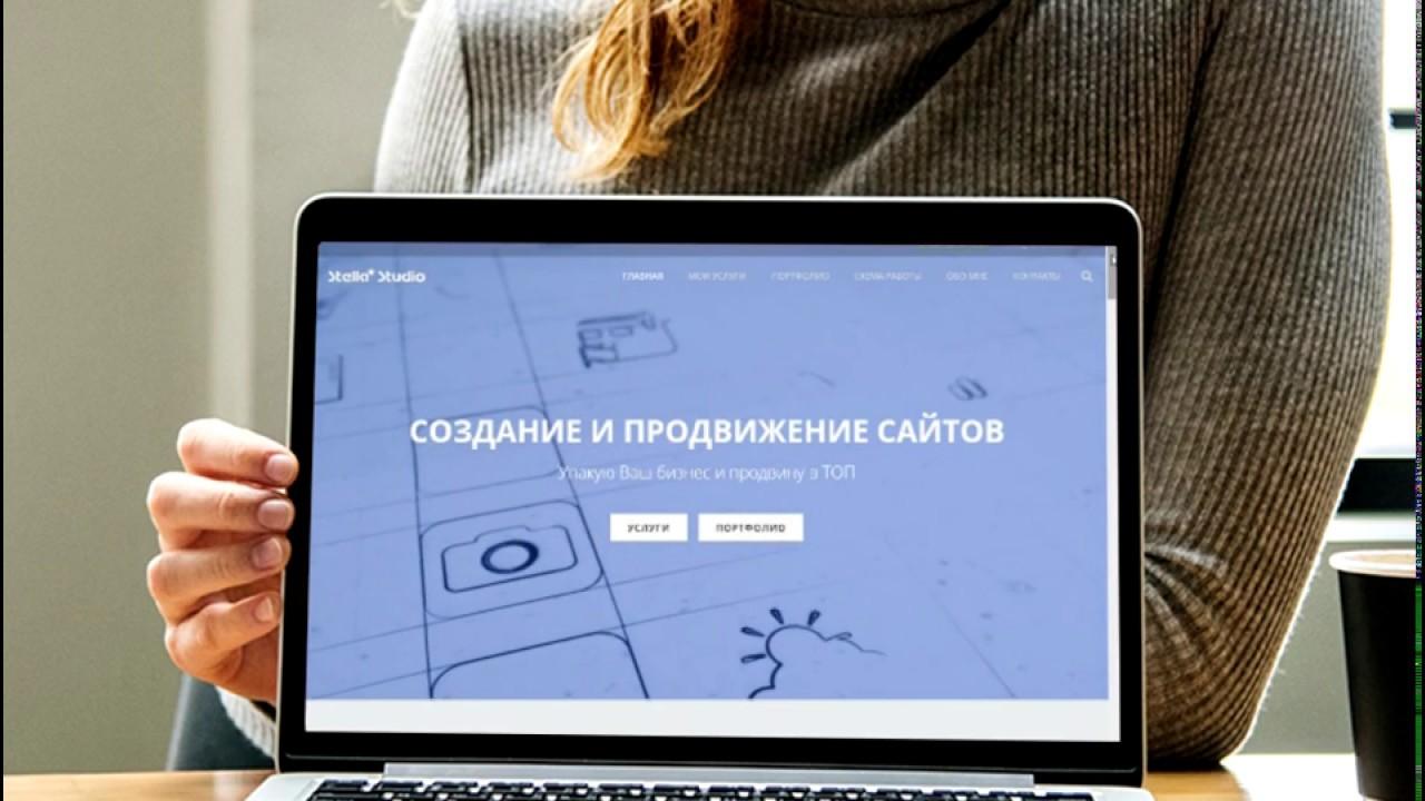 Создание сайтов Создание и продвижение сайтов Челны -