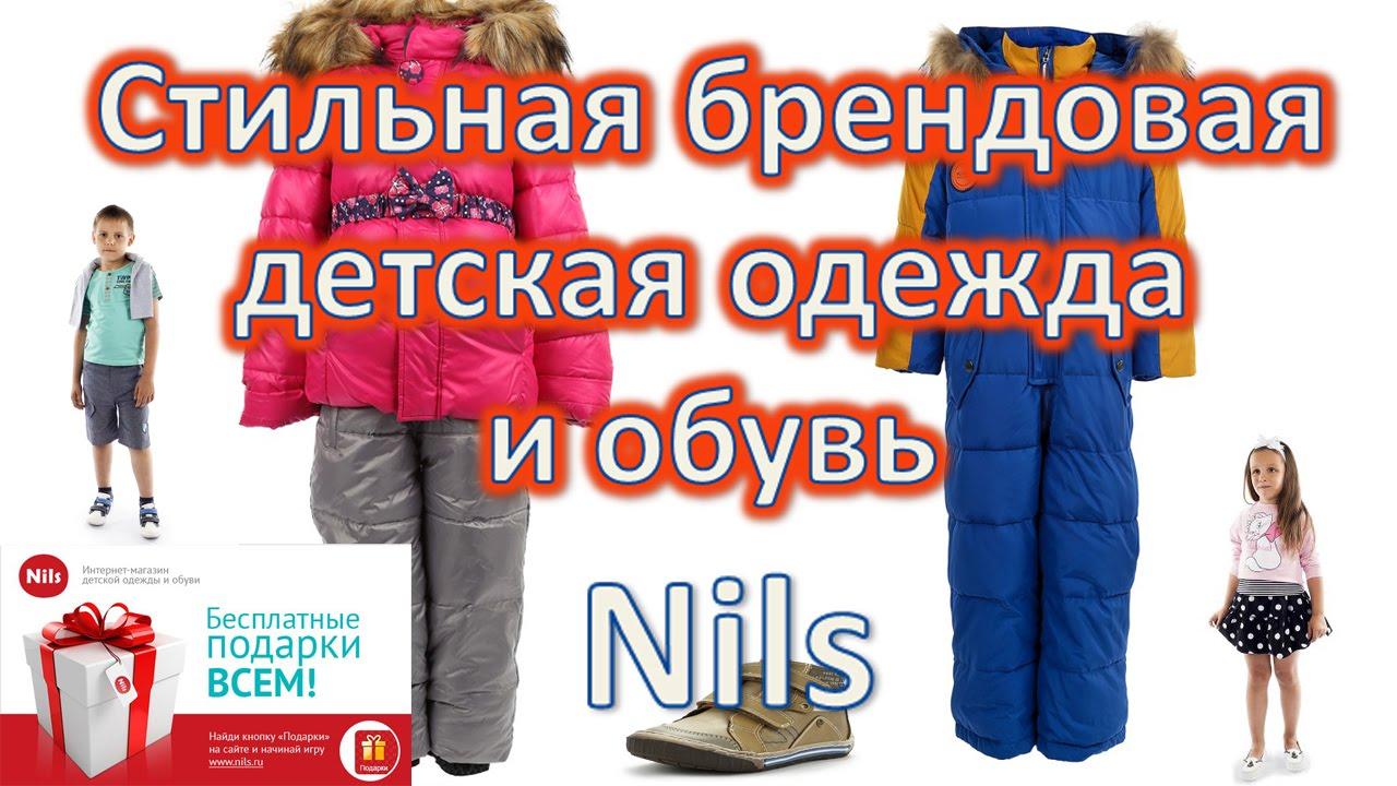 Одежда По Каталогам Дешево С Доставкой