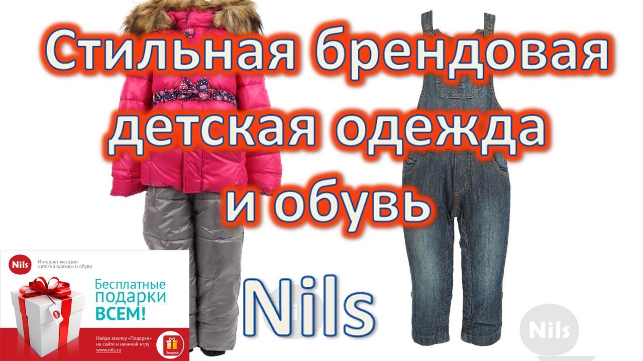 Товары магазина глория джинс с доставкой