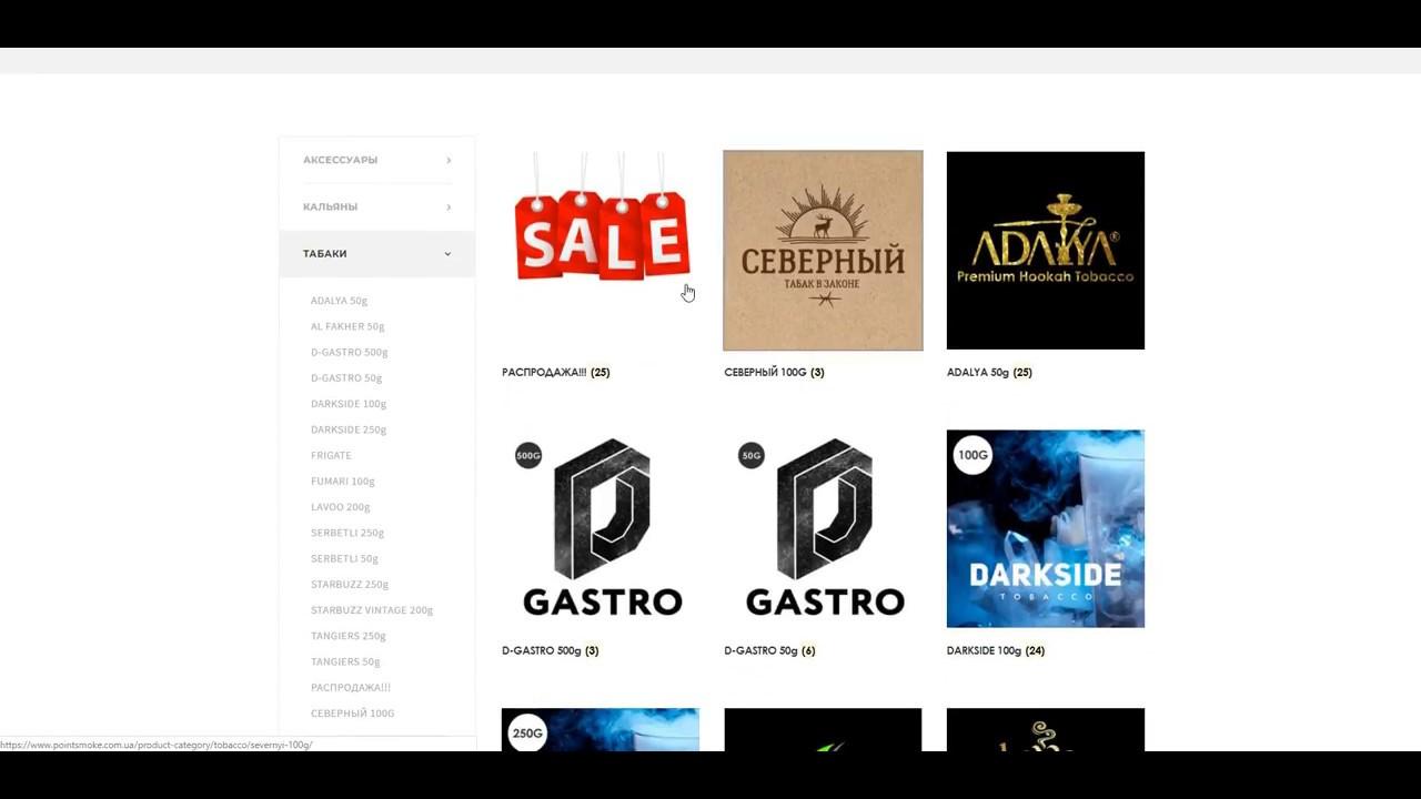 Создание и дизайн сайтов - магазин на Вордпресс