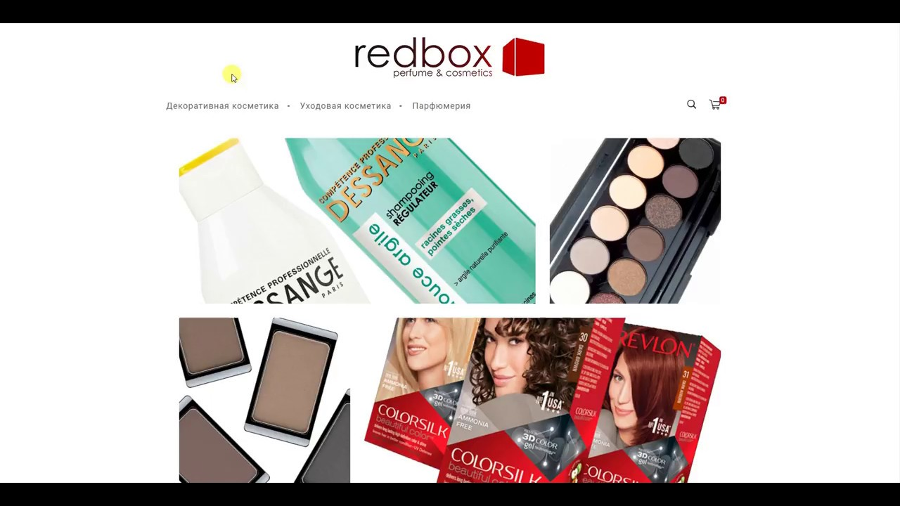 Создание сайтов Создание сайтов: Создание интернет магазина косметики