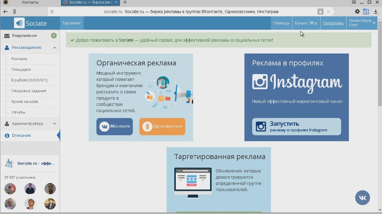 Создание сайтов Как ПРОДВИНУТЬ САЙТ в социальных сетях Уроки создания сайта в Джумла