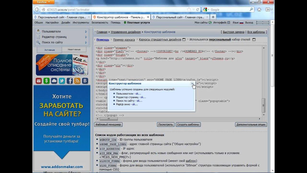Как создать сайт рулетку cs go бесплатно