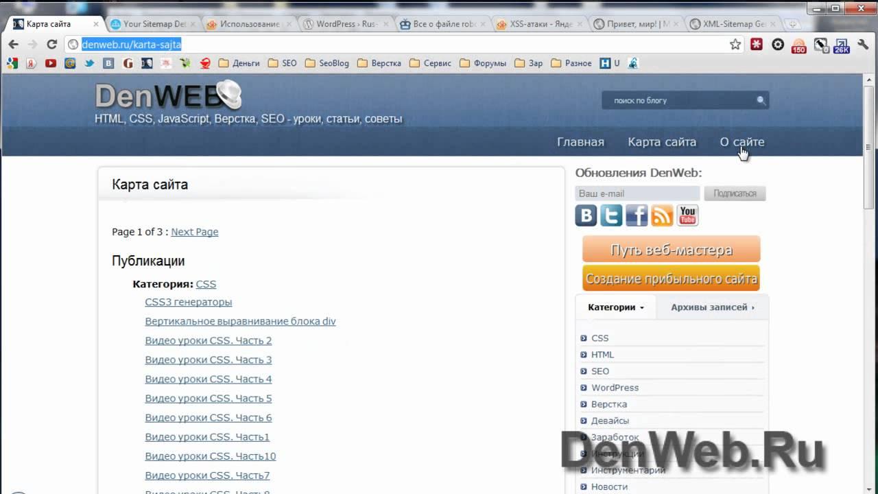 Как самому сделать сайт в wordpress
