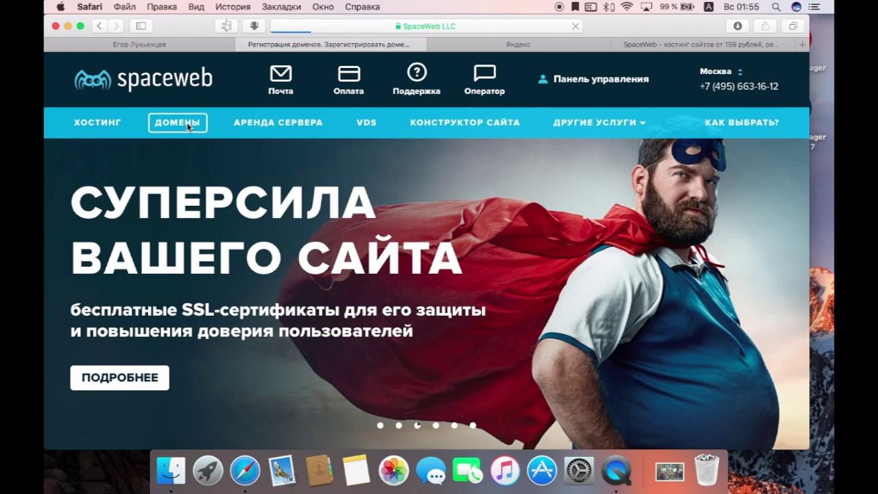 Как сделать сайт на бесплатном wordpress