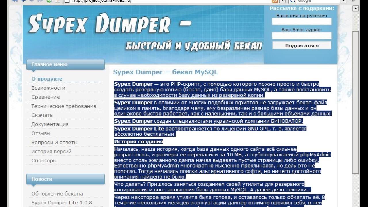 Создание сайтов попов создание сайтов max