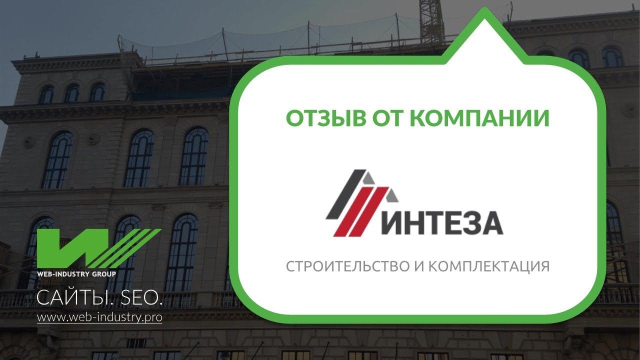 Создание сайтов Создание корпоративного сайта для строительной компании