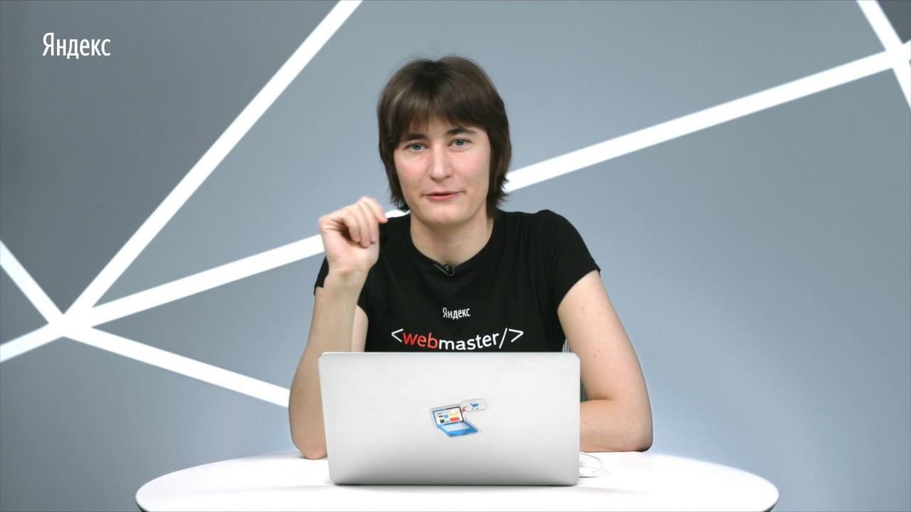 Создание сайтов Поисковая оптимизация сайта азы диагностики сайта