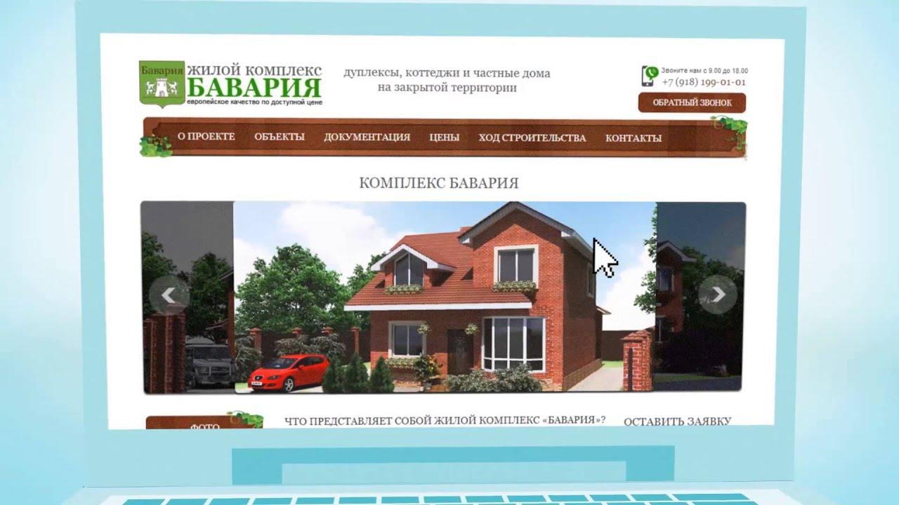 Создание сайтов Создание сайтов Заказать сайт Белгород Веб студия Эклиптика