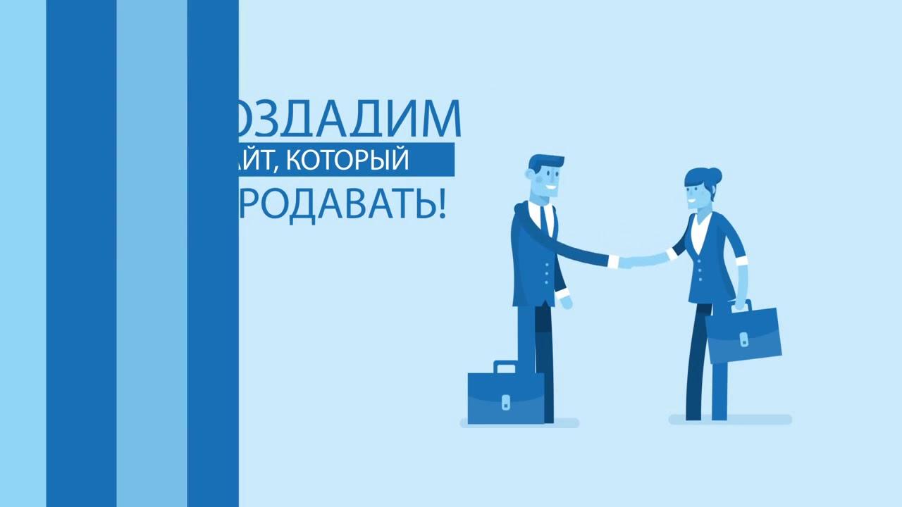Создание сайтов Создание корпоративного сайта Краснодар
