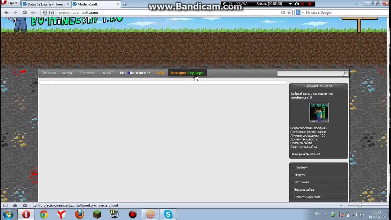 Создание сайтов на хосте продвижение контакта в яндексе