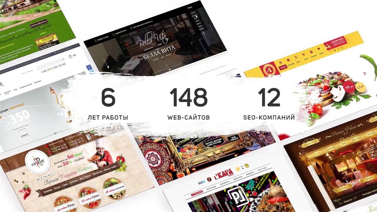 Создание сайтов - веб-студия создание сайта продвижение сайта в Яндекс Комплексный маркетинг