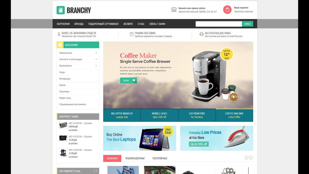 Webpromote ru создание сайта реклама в интернете реклама на гугле цена