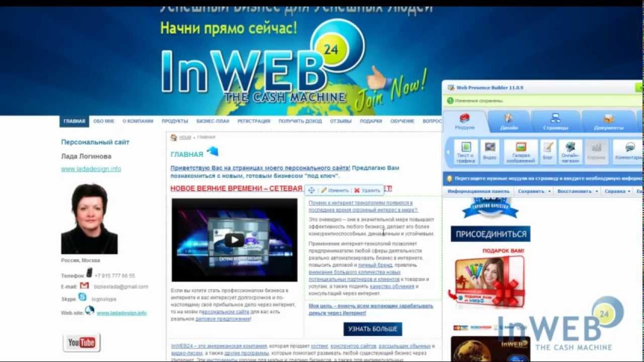 СОЗДАЙТЕ ПЕРСОНАЛЬНЫЙ САЙТ НА ШАБЛОНЕ - Создание сайтов и интернет-магазинов Украина