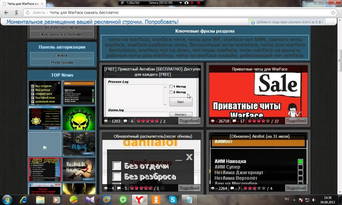 Читы для point blank rangohack форум читеров читы redhackru redhackru форум читеров читы на игры