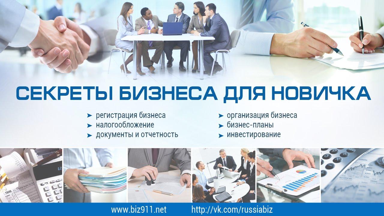 Бизнес план по сайту бизнес планы по сельхозпродуктам