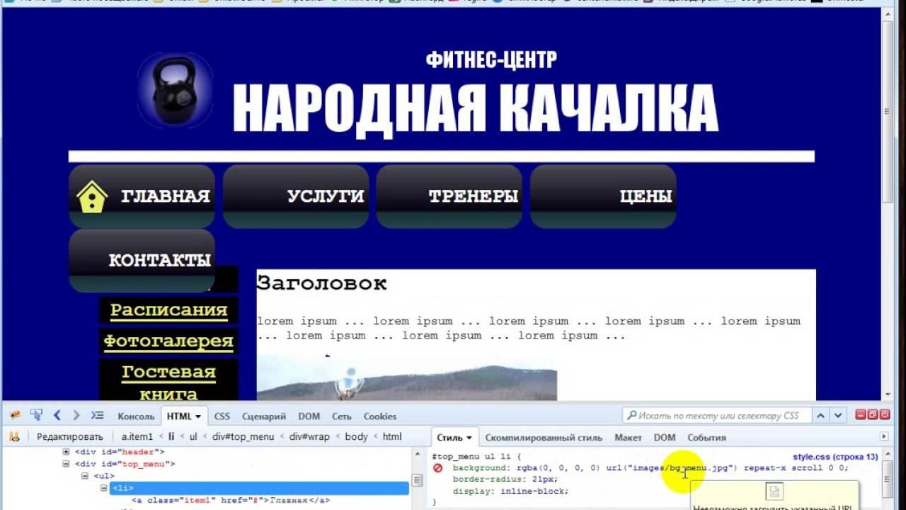 Создание сайтов Вертска сайта
