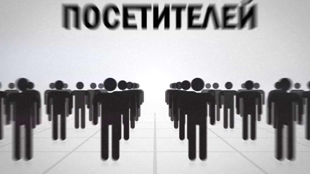 Создание сайтов Поисковое продвижение сайтов - Оптима-Промо
