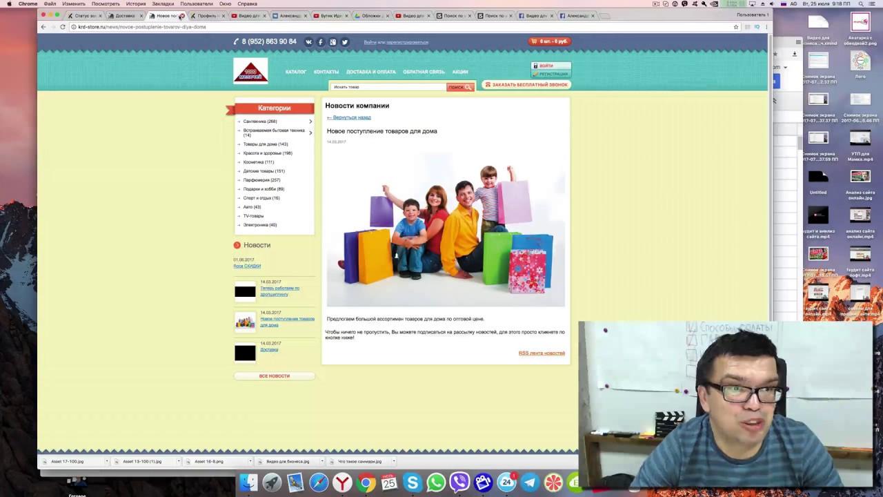 Создание сайтов Экспресс оценка стоимости саита Онлайн анализ сайта перед покупкой Аудит и оценка качества сайта