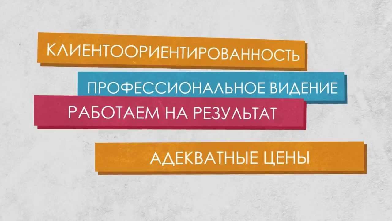 Создание сайтов Создание сайтов: Рекламный ролик для веб студии