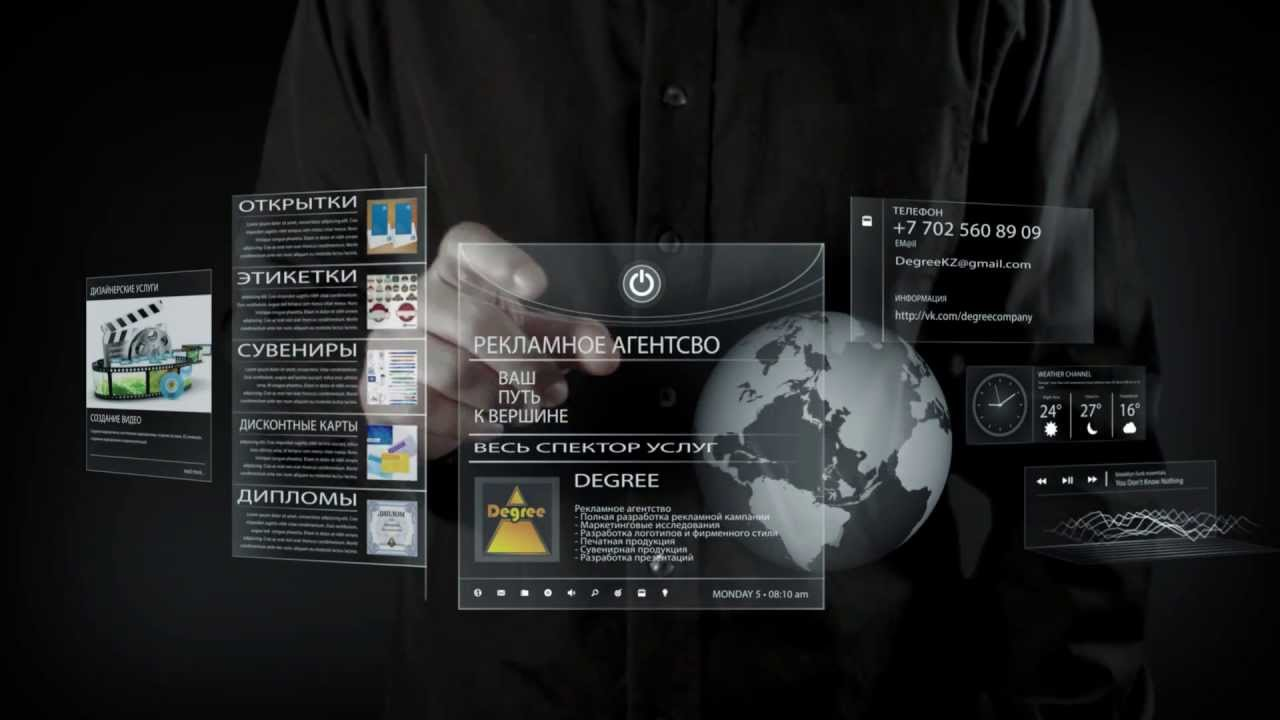 Создание сайтов Создание сайтов: Рекламное агентство