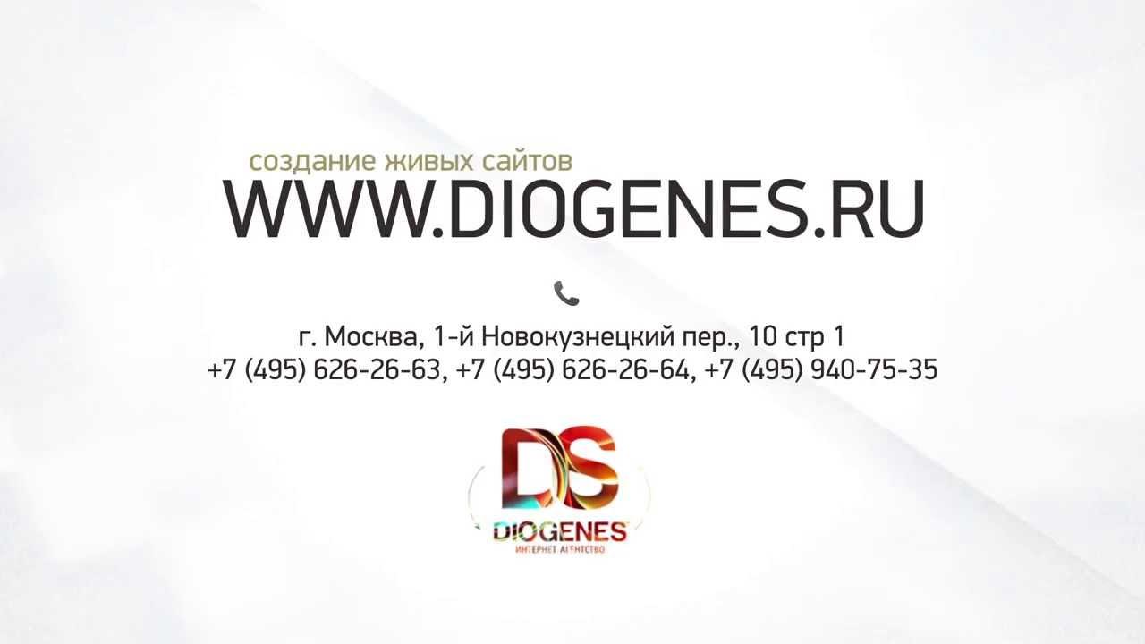 Создание сайтов Создание саитов в Москве -- Создание сайтов Москва