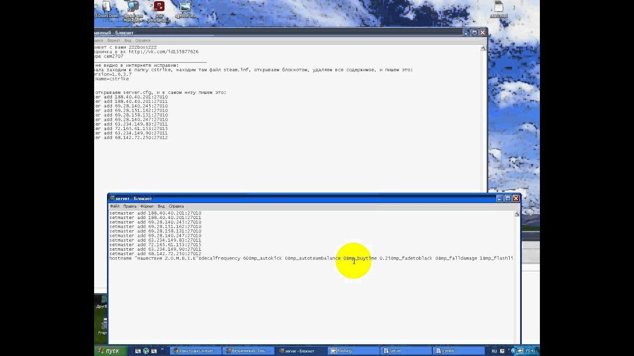 Ответы как сделать css сервер видимым в поиске? 83