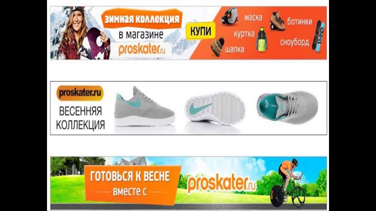 Дешевые Магазины Украина