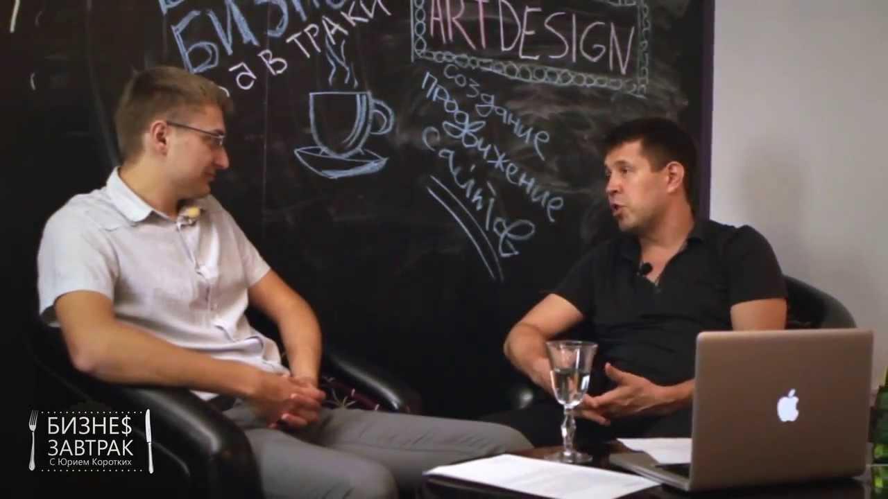 Создание сайтов Создание сайтов в Донецке и Киеве