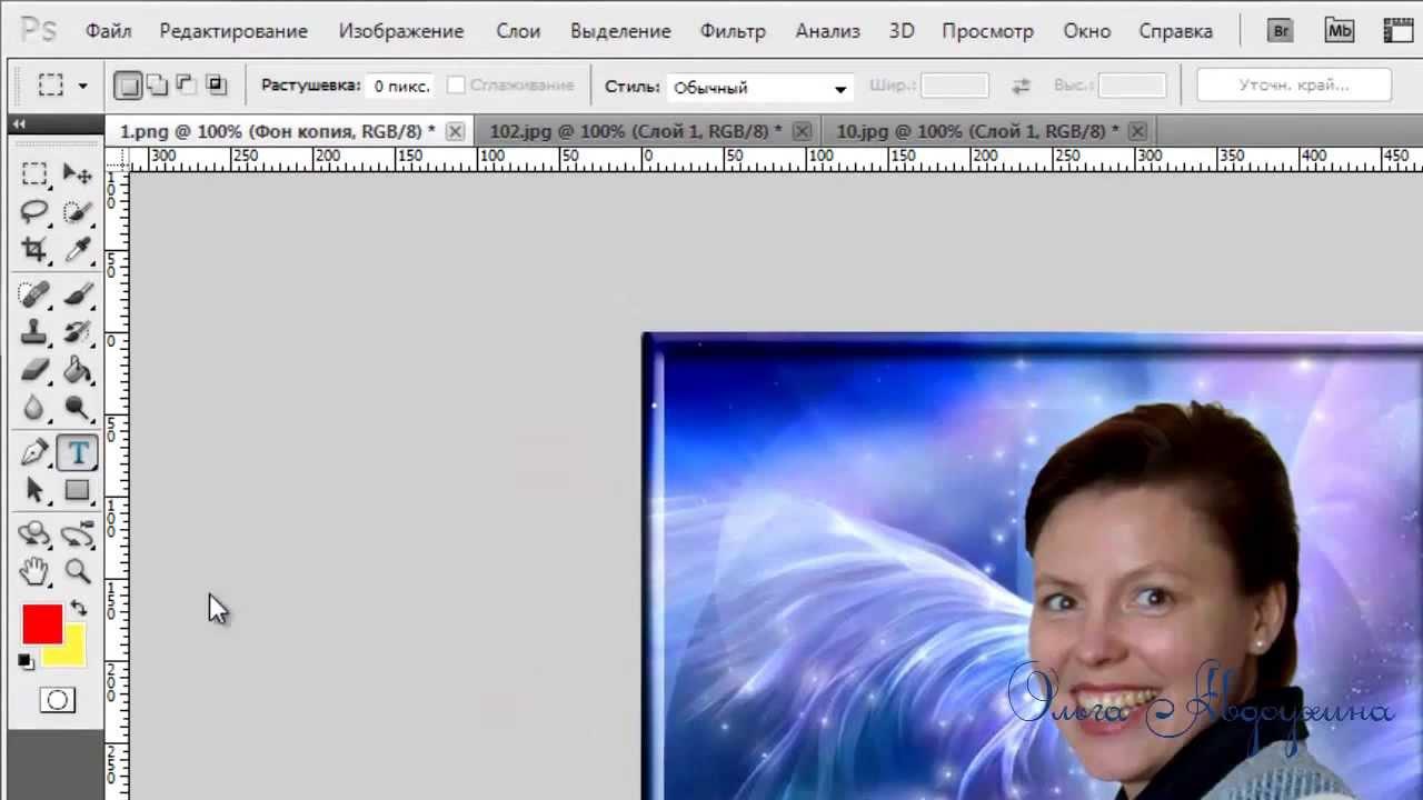 Как сделать анимированный баннер на сайте Вордпресс Создание сайтов и интернет-магазинов Украина