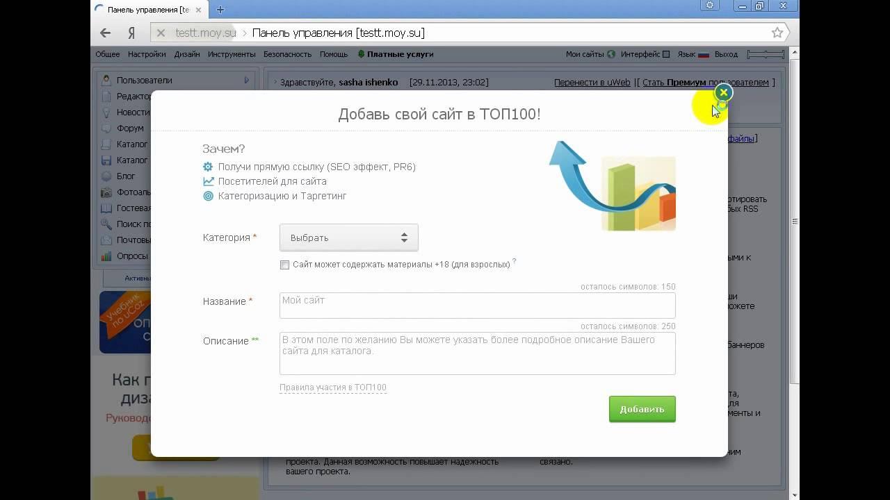 Как создать полноценный сайт на Нижний контент Создание сайтов и интернет-магазинов Украина