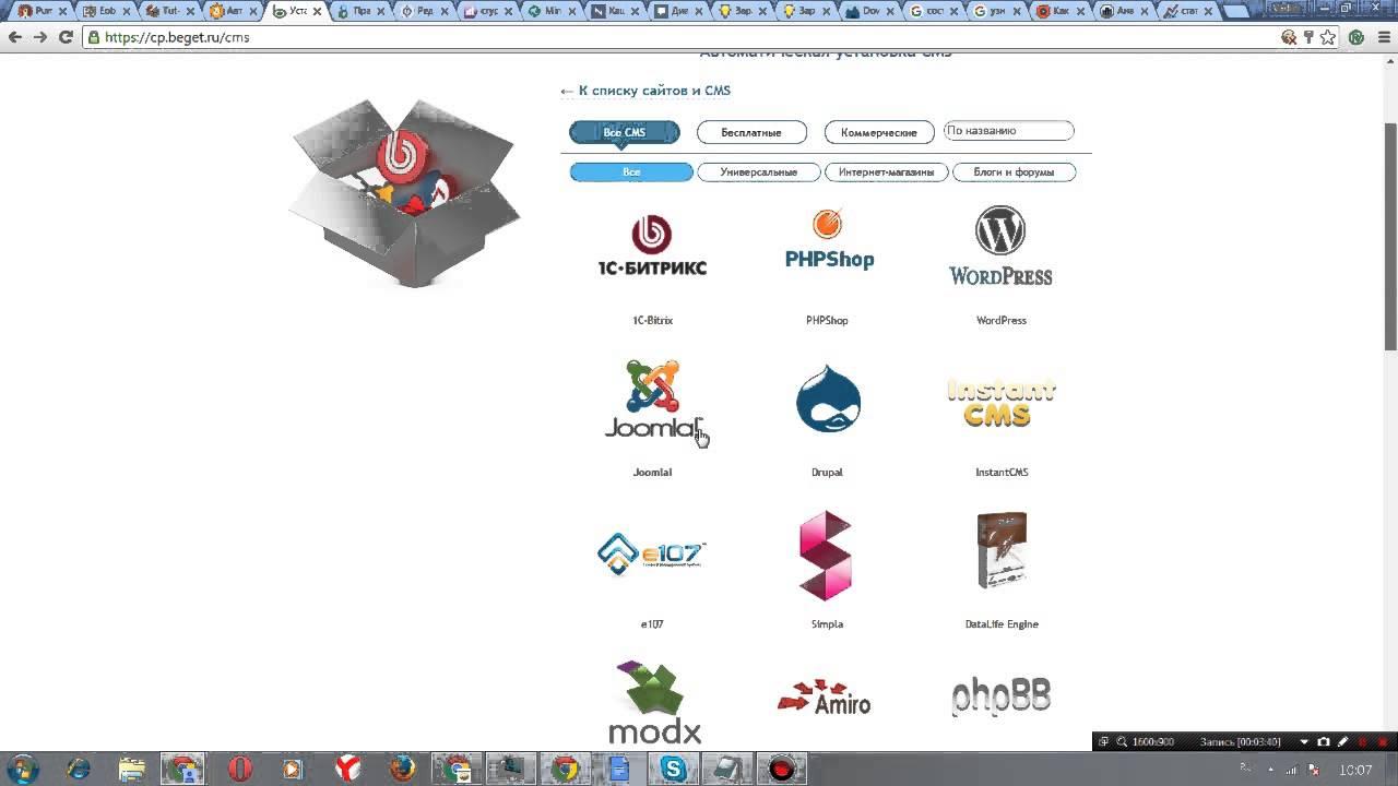 Создание сайтов Как создать сайт на Вордпресс бесплатно урок первый