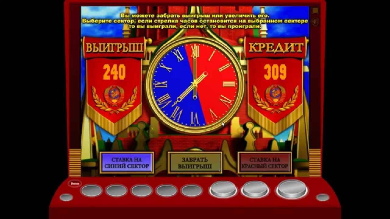 Powered by amiro cms игровые автоматы онлайн бесплатно играть казино хо минск