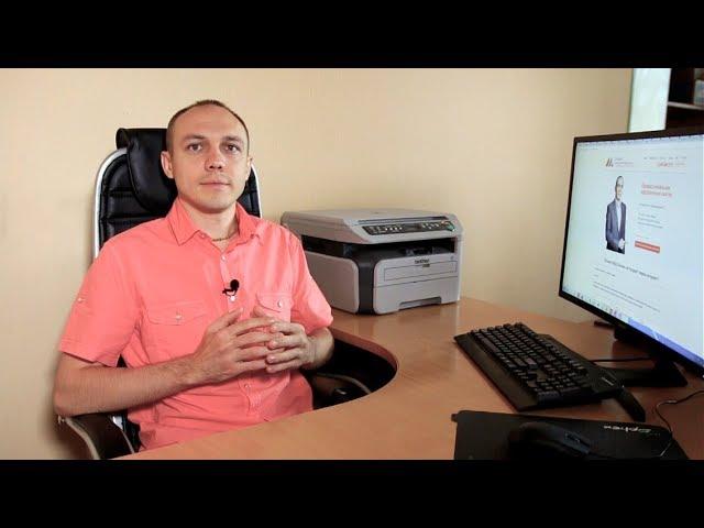 Создание и обновление сайта Максим Набиуллин специалист по сайтам в Уфе