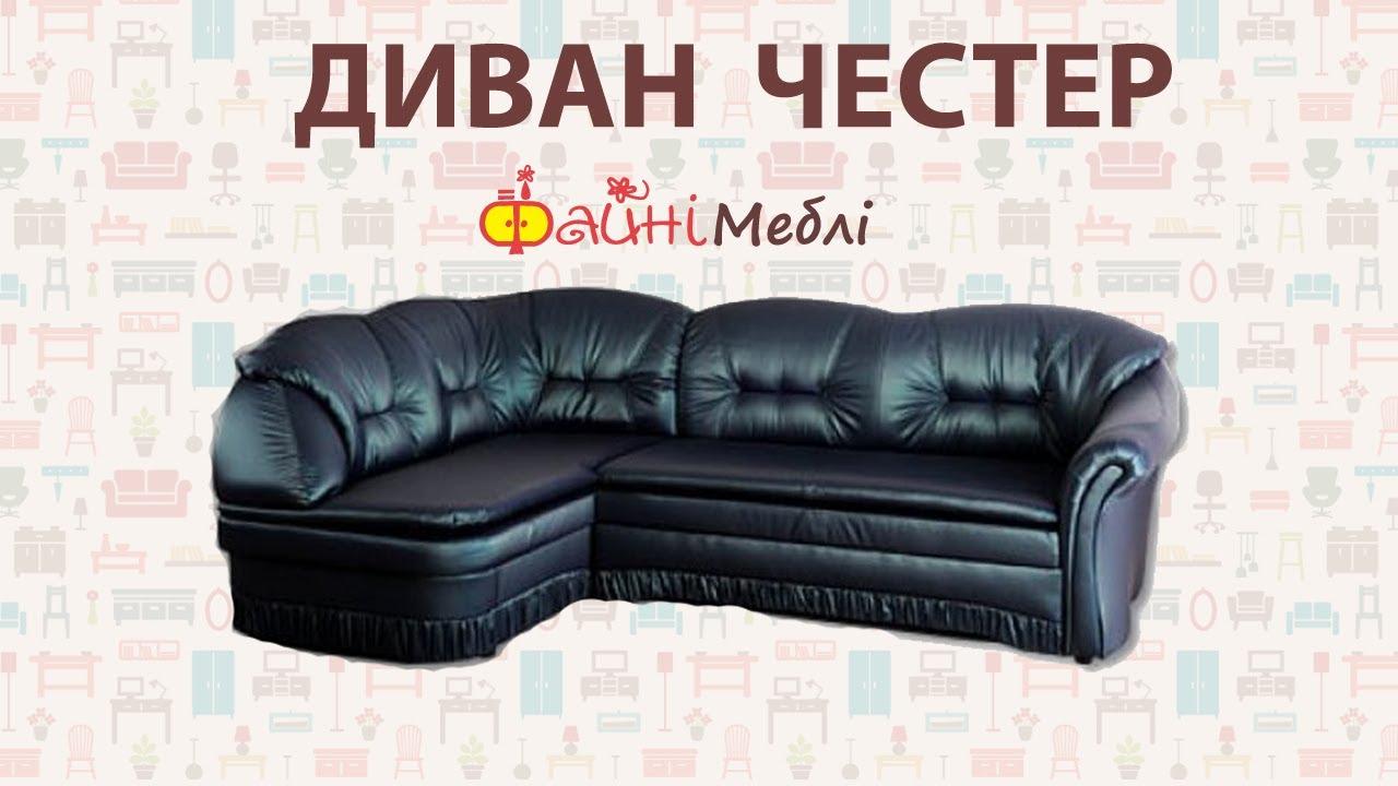 Как сделать диван честер своими руками