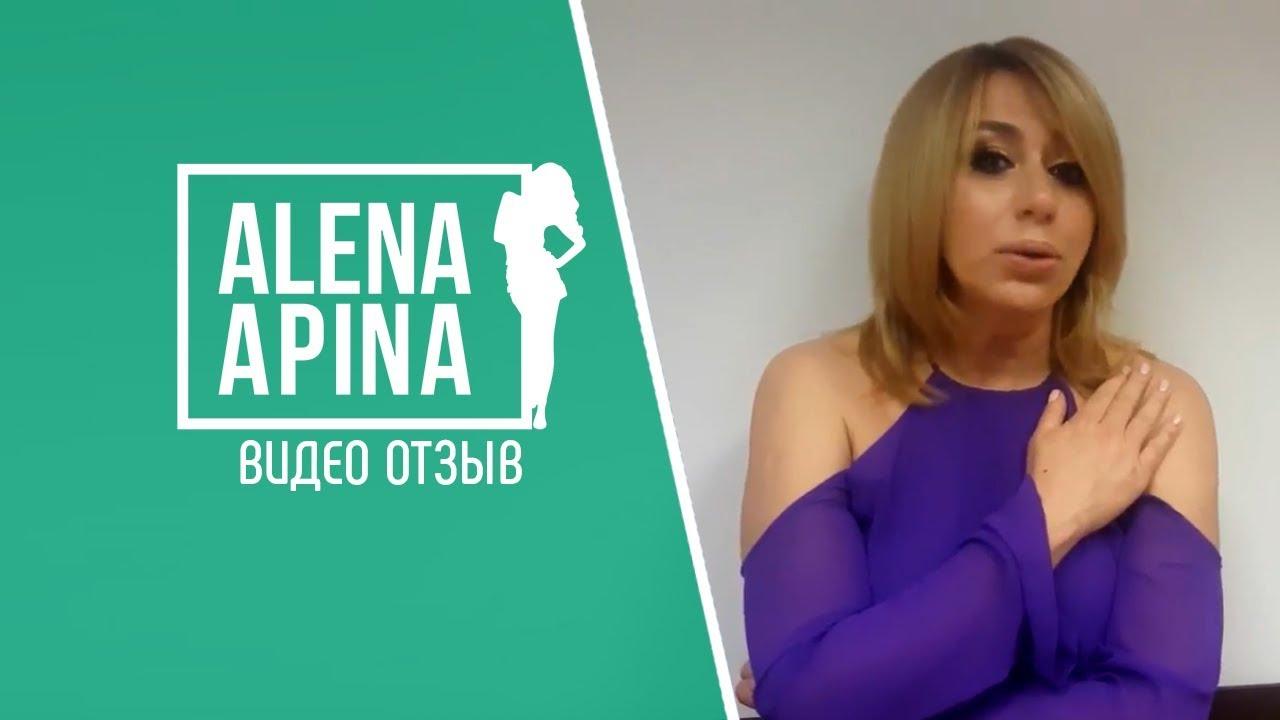 Создание сайтов Алена Апина - отзыв о нашей компании СМУЗИ-СТУДИО Создание сайтов