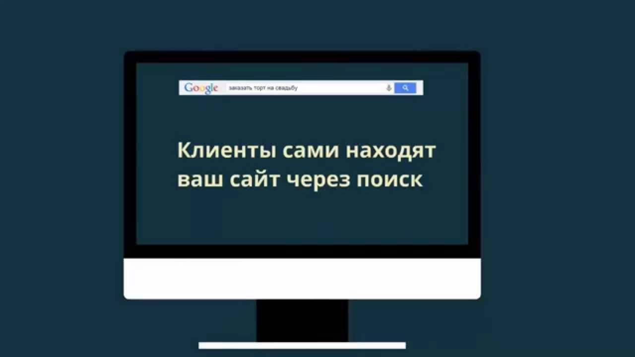Создание сайтов Разработка коммерческих сайтов и создание интернет магазинов от веб студии Аванзет