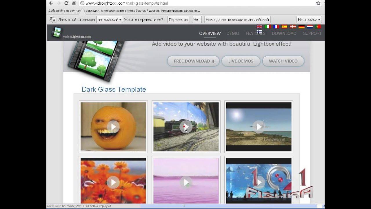 Сделать фото галерею для сайта создание сайтов с помощью штмл