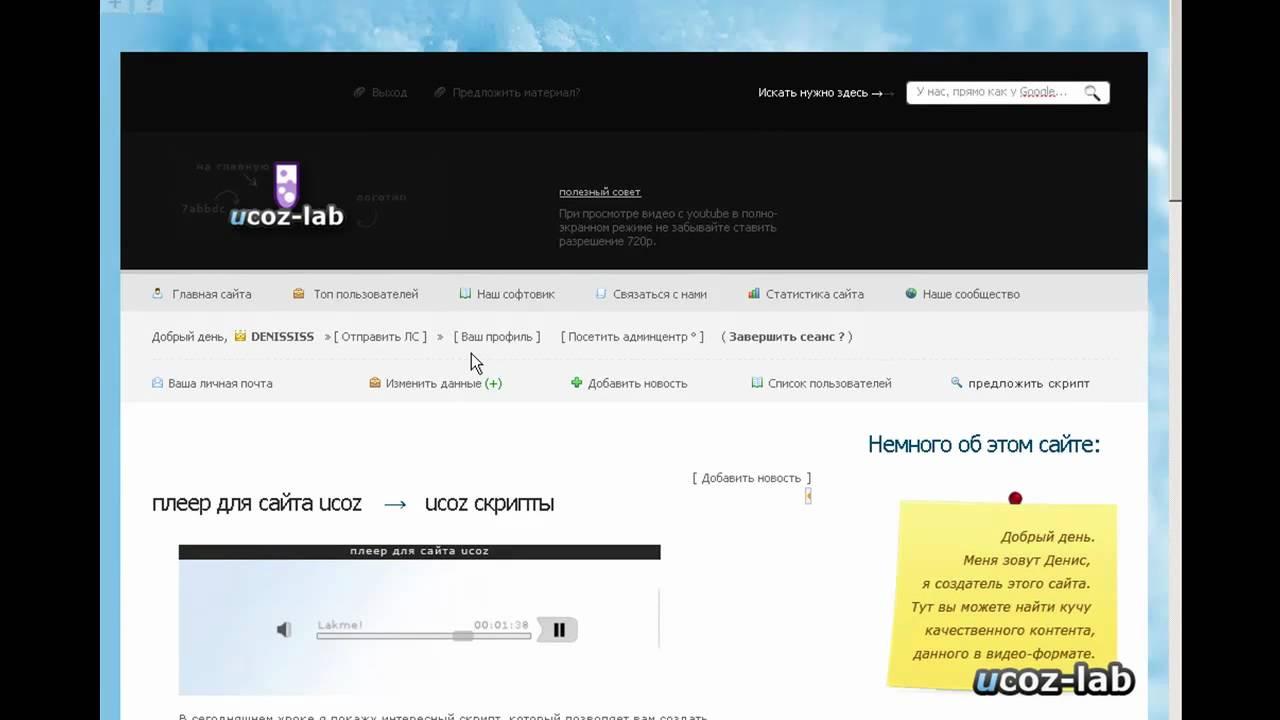 добавляем прелоадер сайт Создание сайтов и интернет магазинов Украина. Обзоры по созданию сайтов и интернет-магазинов.