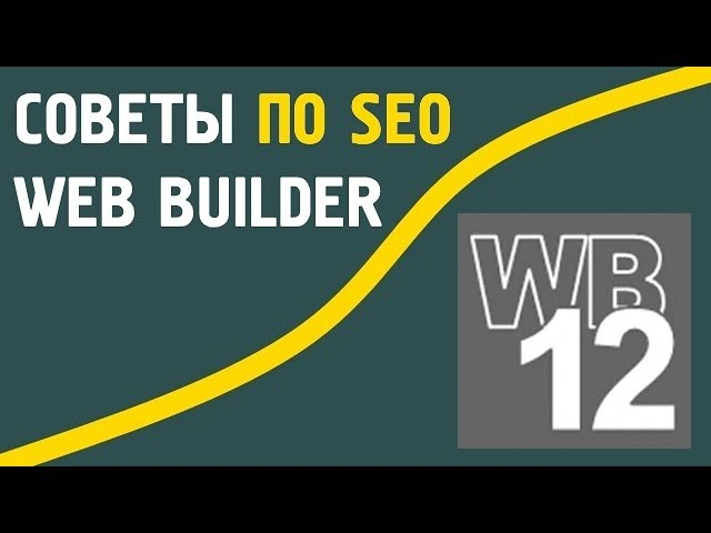 Создание сайтов продвижение сайтов в программе