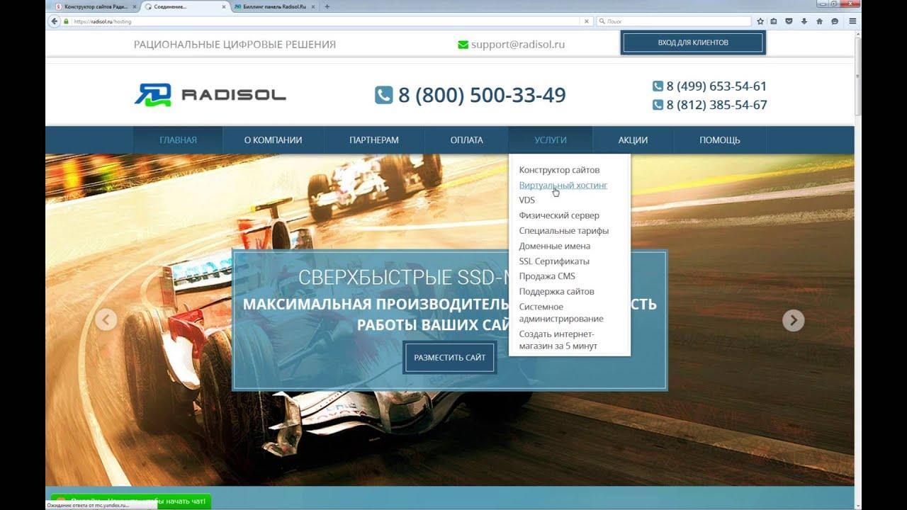 Создание сайтов с помощью создание сайтов веб студия fresh2l донецк